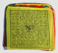 Gebetsfahnen aus Nepal, mittel, Erfolg