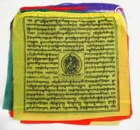 Gebetsfahnen aus Nepal, mittel, Glück/Wohlstand