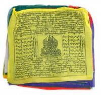 Gebetsfahnen aus Nepal, groß, Gesundheit/Schutz, Wohlstand/Glück, Frieden, Erfolg und Wissen