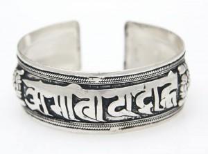 Om Mani Armreif aus Nepal