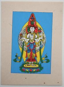 Grußkarte, Avalokitesvara