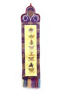 Eight Lucky Symbols Wandbehang, mittel, längs, gelb