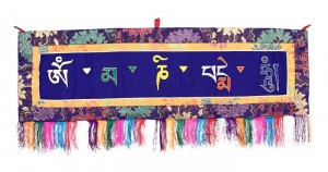 Om Mani Wandbehang, gross, quer, blau
