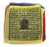 Gebetsfahnen aus Nepal, klein, Glück/Wohlstand - Länge ca. 3,80 m